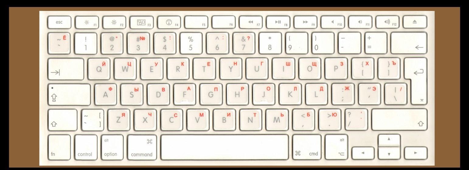 Наклейки на клавиатуру для Apple MacBook (прозрачные белые